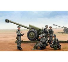 Chinese PL96 122mm Howitzer