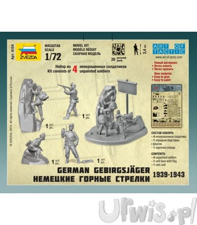 German Gebirgsjager 1939-1943