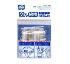 Mr. Cotton Swab Set