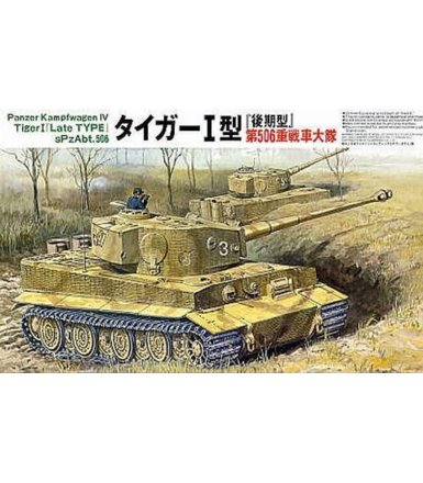 Model plastikowy German Heavy Tiger I Late Version